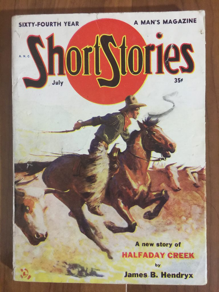 1953 July first digest-sized issue of Short Stories, all reprints except the cover story
